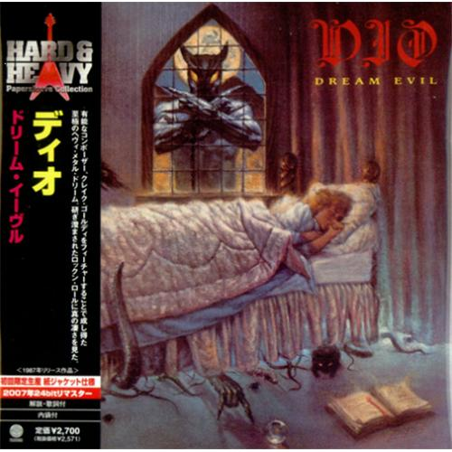 Dio Dream Evil Japanese Cd Album Cdlp 418602