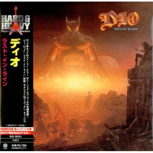 Dio The Last In Line Japanese Cd Album Cdlp 418600