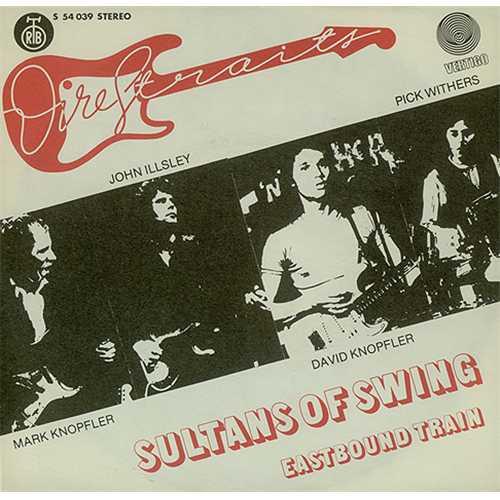 Dire Straits Sultans Of Swing Yugoslavian 7 Quot Vinyl Single