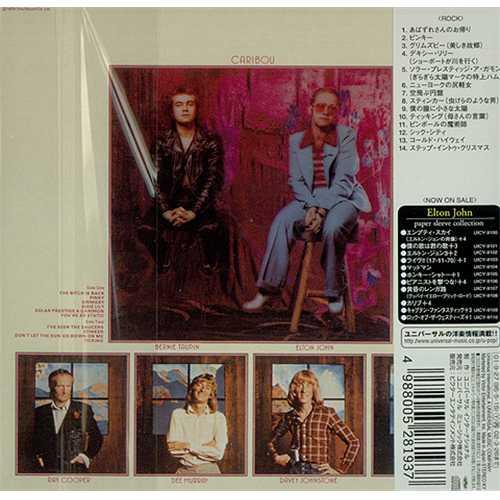 elton john caribou japanese cd album  cdlp   398420
