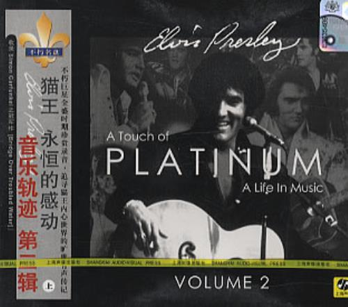 Elvis Presley A Touch Of Platinum A Life In Music Volume