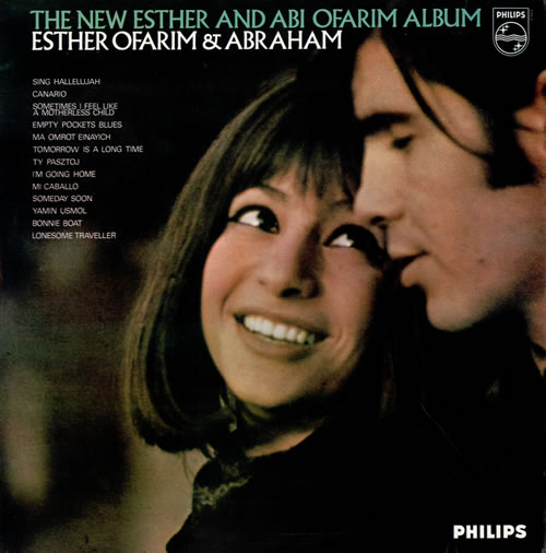 Esther Amp Abi Ofarim The New Esther And Abi Ofarim Album Uk
