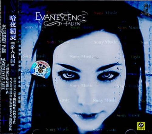 Evanescence Fallen Chinese Cd Album Cdlp 344216