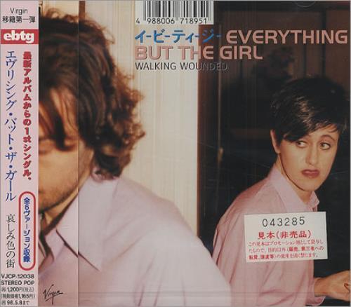 Everything but the girl single photek