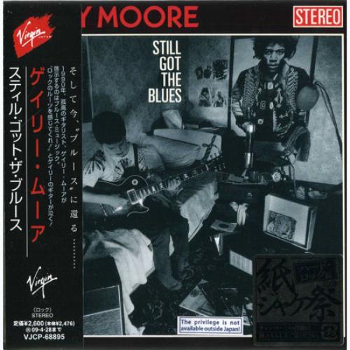 Gary Moore Still Got The Blues Japanese Cd Album Cdlp