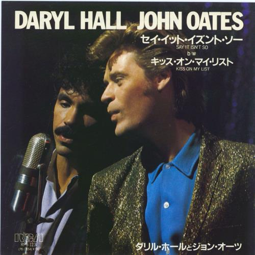 The Essential Daryl Hall John Oates Zip