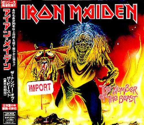 Iron Maiden Number Of The Beast Single Iron Maiden The Number...