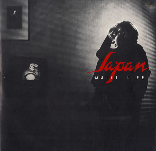 """Best Places In Japan For Singles: Japan Quiet Life UK 12"""" Vinyl Single (12 Inch Record"""