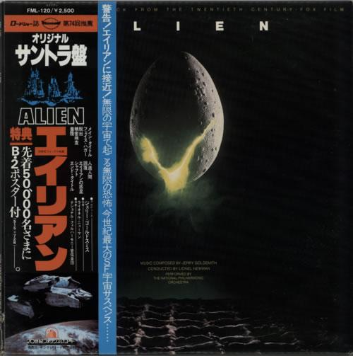 Jerry Goldsmith Alien Japanese Promo Vinyl Lp Album Lp