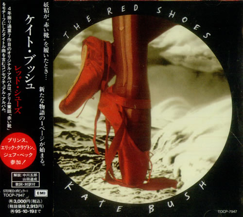 Red Shoes Vinyl Reissue