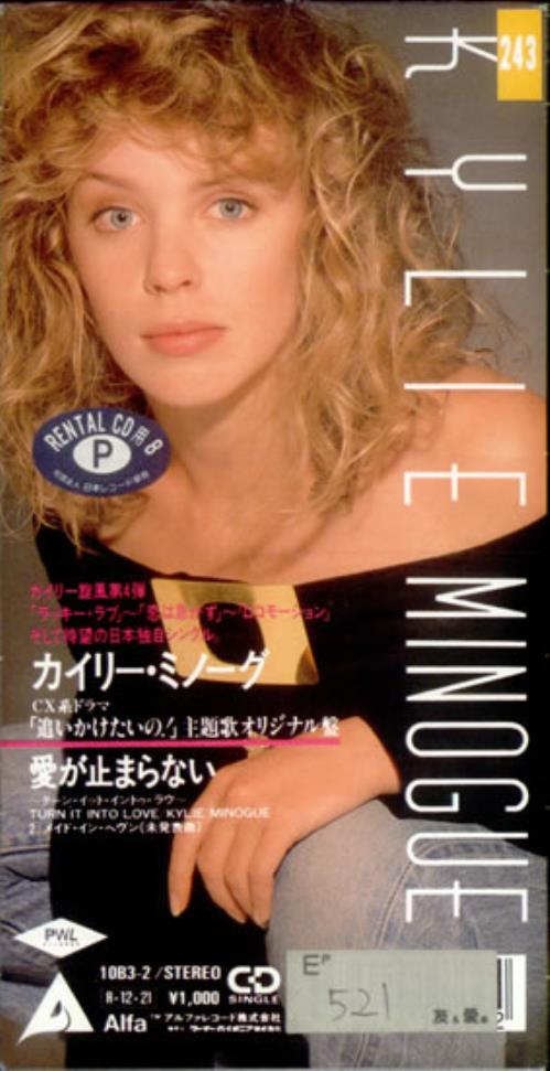 Kylie Minogue Turn It Into Love Japanese 3 Quot Cd Single Cd3