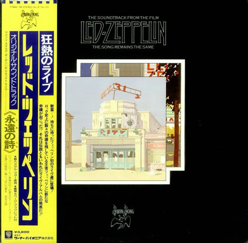 Led Zeppelin The Song Remains The Same Original Obi