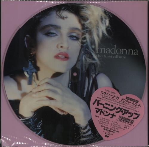 Madonna The First Album Japanese Picture Disc Lp Vinyl