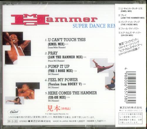 MC Hammer Super Dance Remix - Sealed Japanese Promo CD single (CD5 ...
