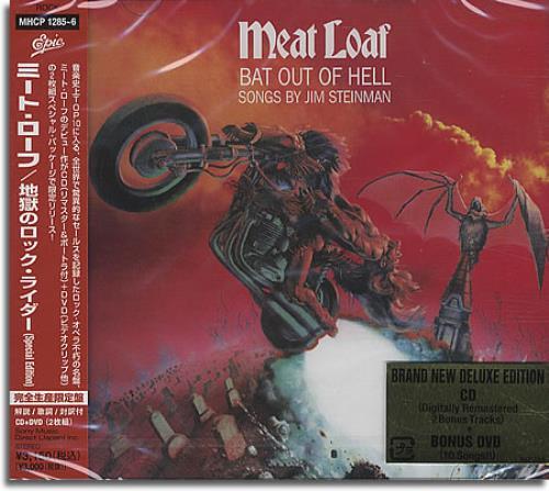 Japanese Hell