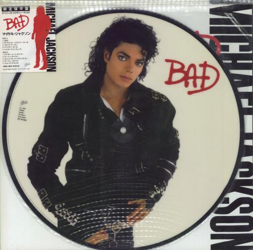 Michael Jackson Bad Japanese Picture Disc Lp Vinyl