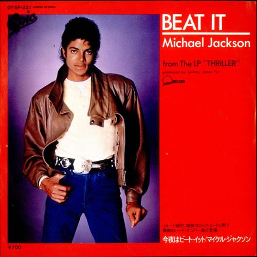 Michael Jackson Beat It Japanese 7 Quot Vinyl Single 7 Inch