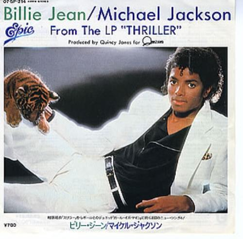 Michael Jackson Billie Jean Japanese Promo 7 Quot Vinyl Single