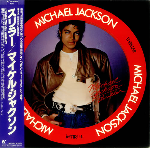 Michael Jackson Thriller Obi Japanese Picture Disc Lp