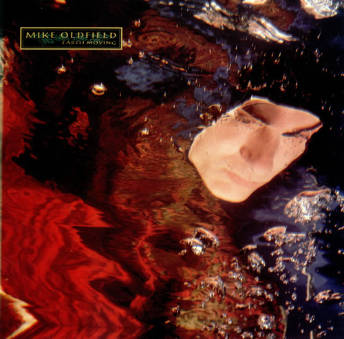 Mike Oldfield Earth Moving Uk Vinyl Lp Album Lp Record