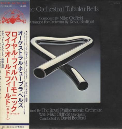 Mike Oldfield The Orchestral Tubular Bells Japanese Promo vinyl LP ...