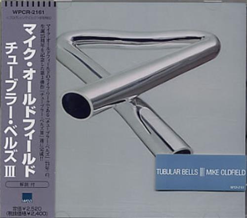 Mike Oldfield Tubular Bells Japanese Promo CD album (CDLP) (140391)