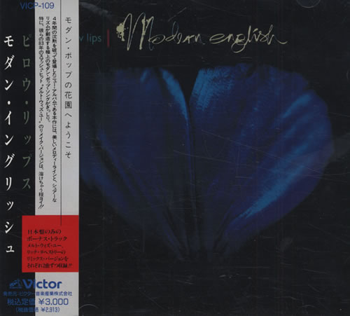 Modern English Pillow Lips Japanese Promo CD album (CDLP) (200926)