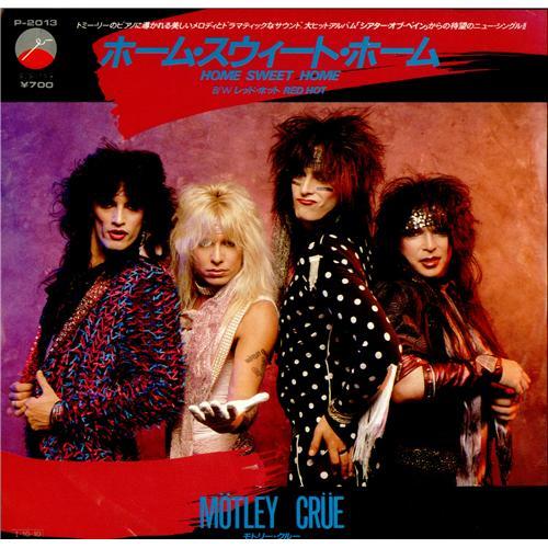 Motley Crue Home Sweet Home Japanese 7 Quot Vinyl Single 7