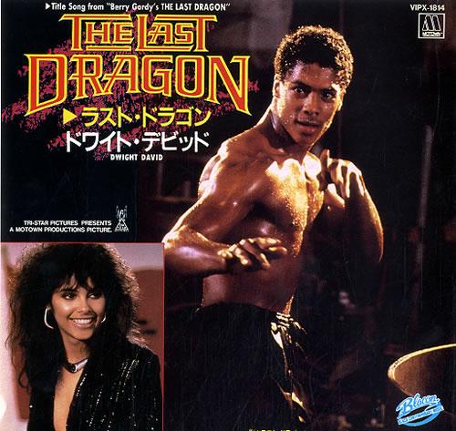Original Soundtrack The Last Dragon Japanese 7 Quot Vinyl