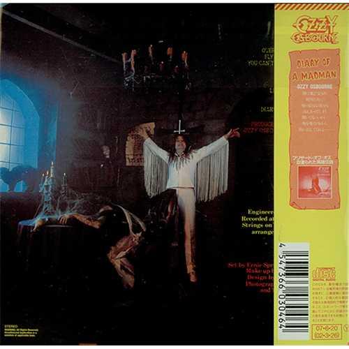 Ozzy Osbourne Diary Of A Madman Japanese Cd Album Cdlp