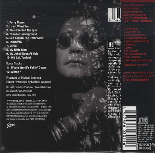 Ozzy Osbourne Ozzmosis Japanese CD Album (CDLP) (401386