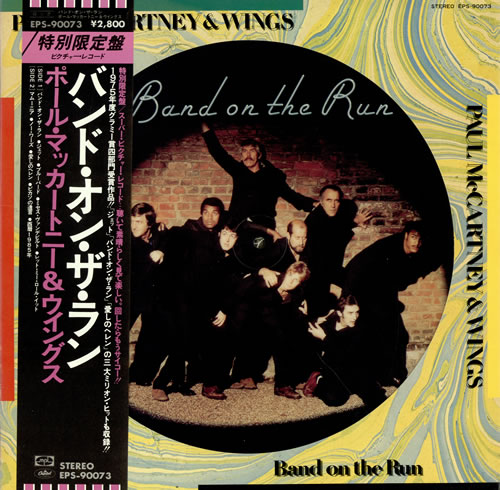 Paul Mccartney And Wings Band On The Run Obi Japanese