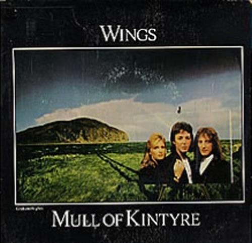 Paul Mccartney And Wings Mull Of Kintyre Orange Vinyl