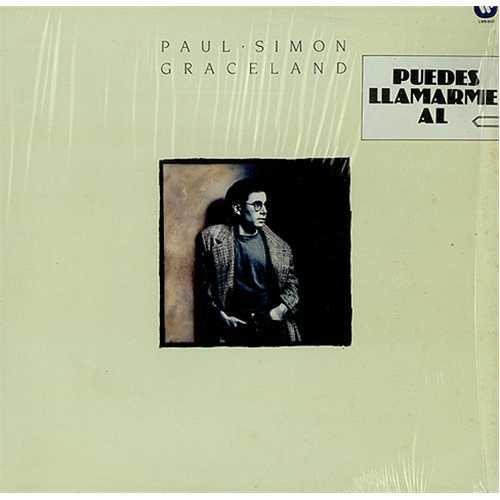 Αποτέλεσμα εικόνας για GRACELAND-Paul Simon vinyl cover
