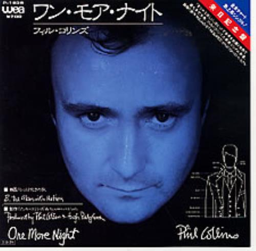 Phil Collins One More Night Japanese 7 Quot Vinyl Single 7