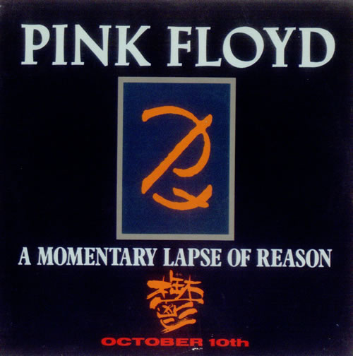 Pink Floyd A Momentary Lapse Of Reason Japanese Promo Cd