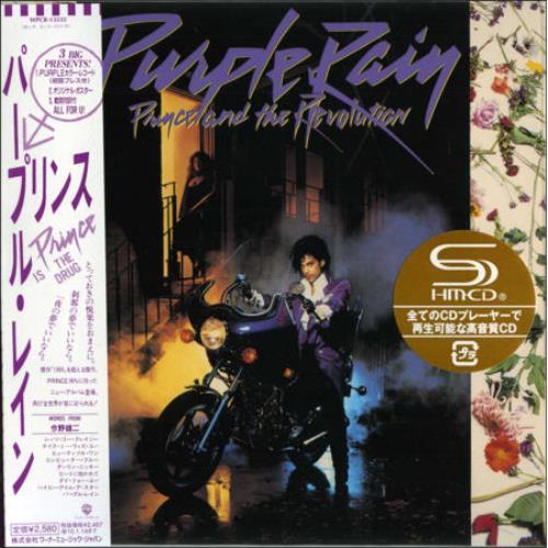 Prince Purple Rain Japanese Shm Cd 471116