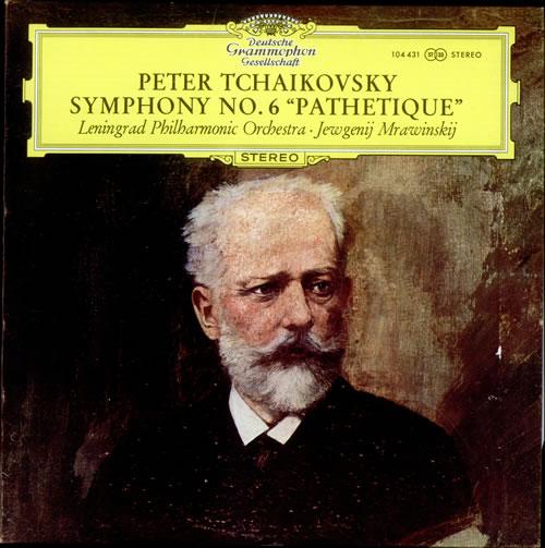 Симфонии чайковского