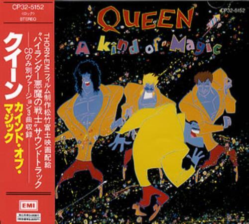 Queen A Kind Of Magic CD album (CDLP) Japanese QUECDAK349209