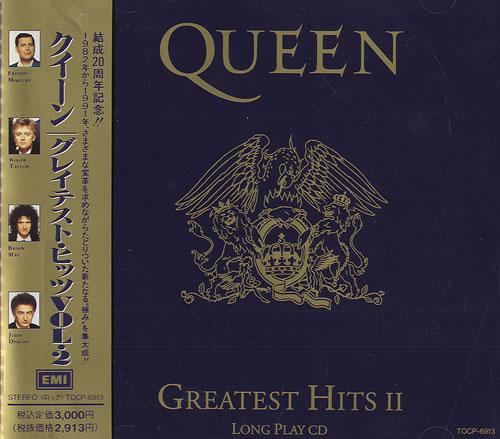 album greatest hits queen
