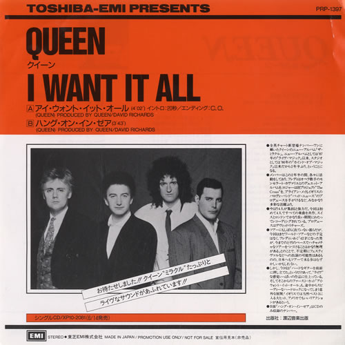 Queen I Want It All Mint Japanese Promo 7 Quot Vinyl Single