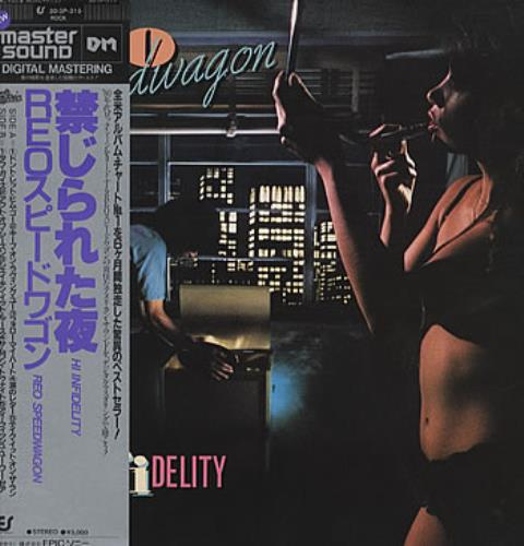 r e o speedwagon hi infidelity japanese vinyl lp album lp record 306866. Black Bedroom Furniture Sets. Home Design Ideas