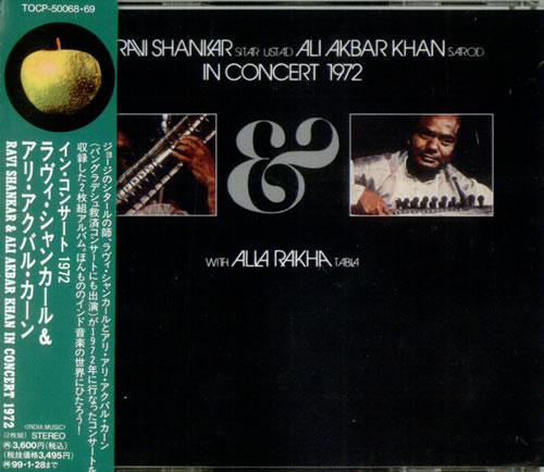 Ravi Shankar Ravi Shankar In Concert 1972 Apple Obi