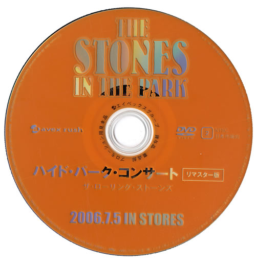 Rolling Stones The Stones In The Park Japanese Promo Dvd