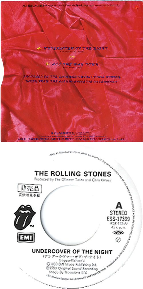Rolling Stones Undercover Of The Night Japanese Promo 7