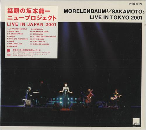 RYUICHI_SAKAMOTO_LIVE%2BIN%2BTOKYO%2B200
