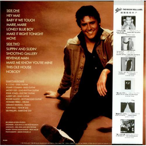 Shakin Stevens This Ole House Japanese Vinyl Lp Album Lp