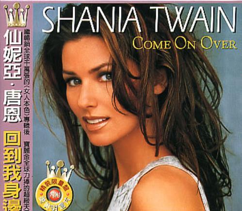 Shania Twain Come On Over Taiwanese Cd Album Cdlp 132105