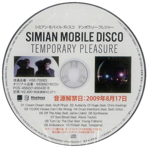 Simian Mobile Disco - Bad Blood