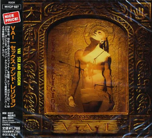 from Justus steve vai sex and religion rapidshare